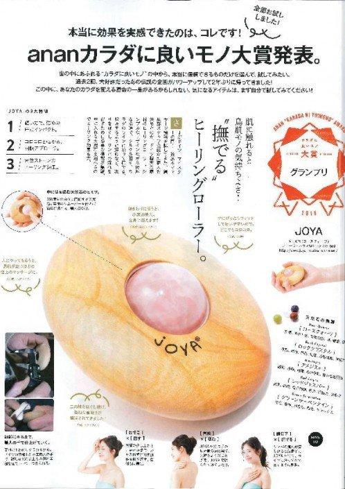 Der JOYA Classic Edelsteinmassageroller gewann von 232 Produkten in Japan